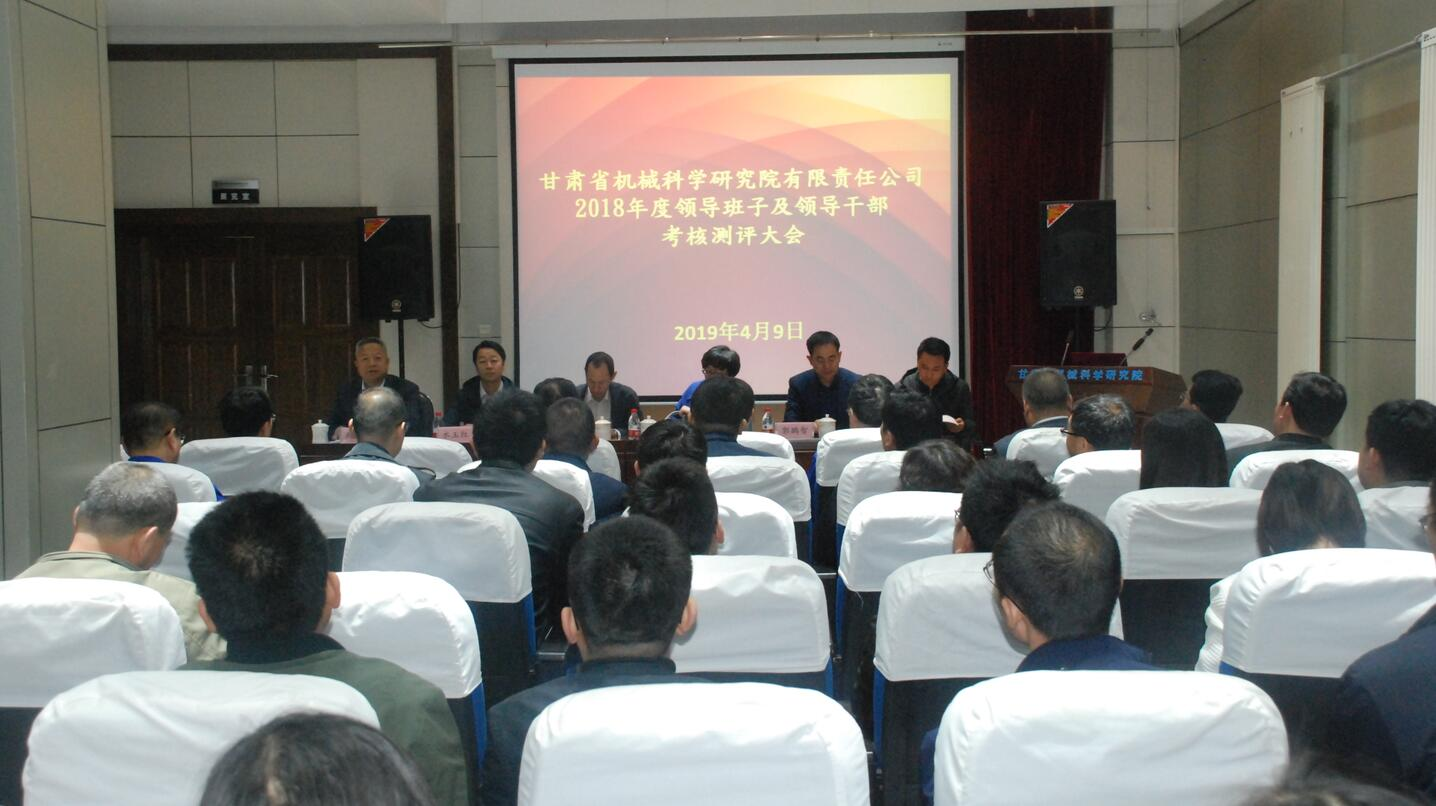 甘肃省科学机械研究院有限责任家装设计与知识图片