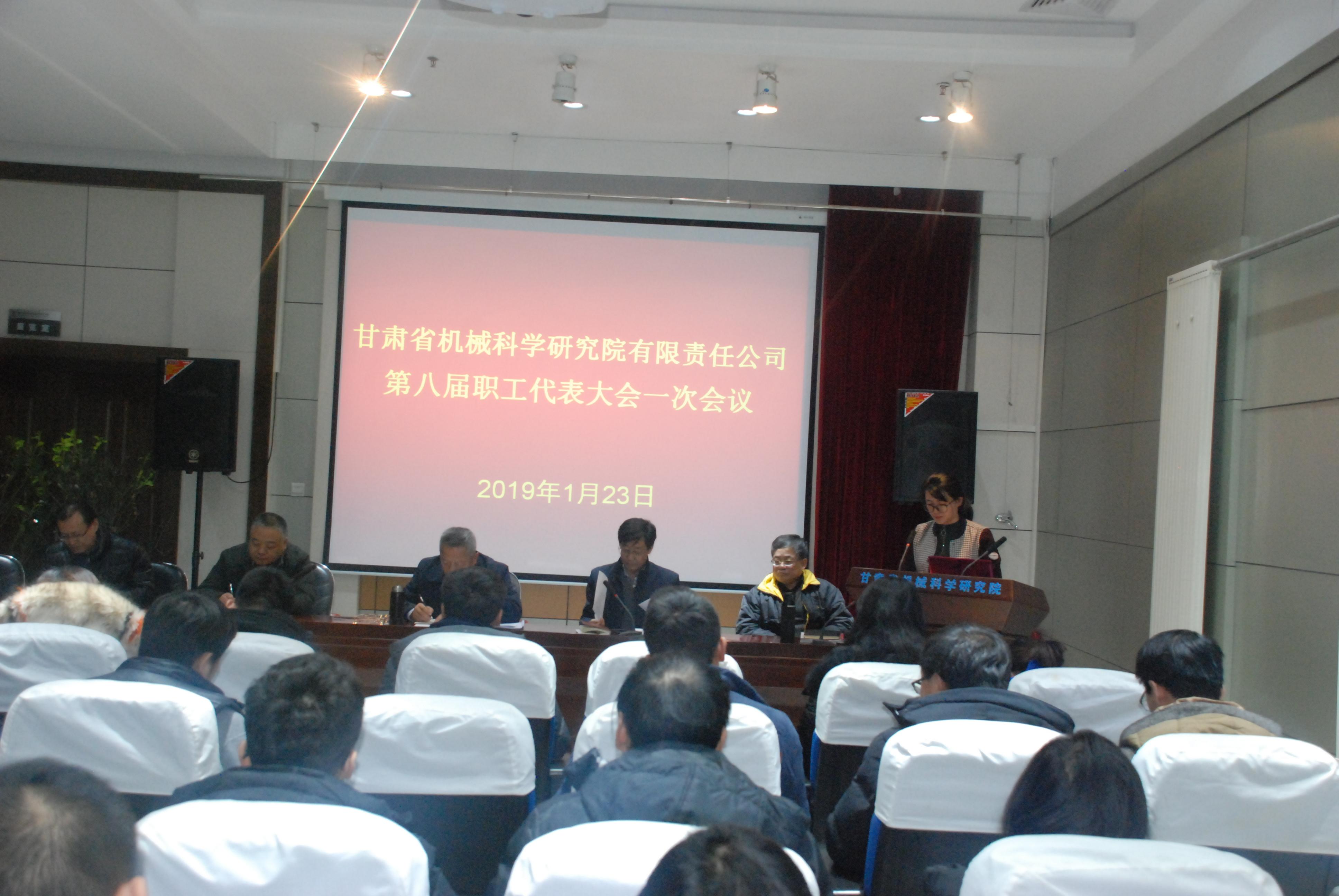 甘肃省机械科学研究院有限责任设计院四平市图片