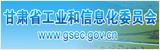 manbetx万博体育客户端工业和信息化委员厅