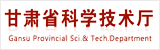 manbetx万博体育客户端科学技术厅