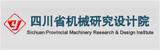 四川万博手机版客户端研究设计院