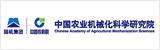 中国农业万博手机版客户端化科学万博客户端手机登录